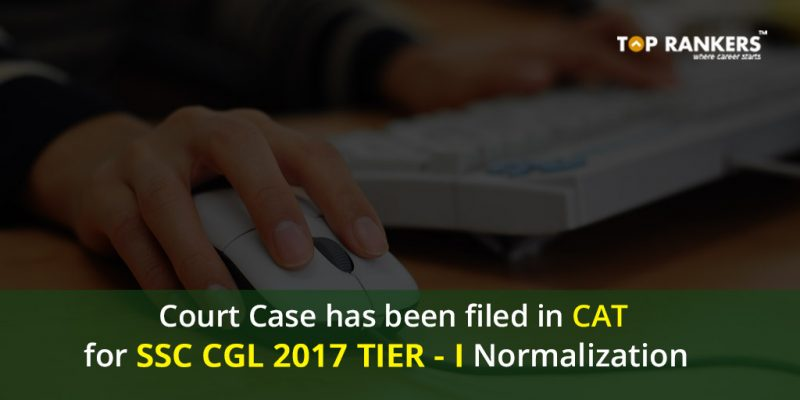 SSC CGL Normalization Case Update as on 6th February 2018