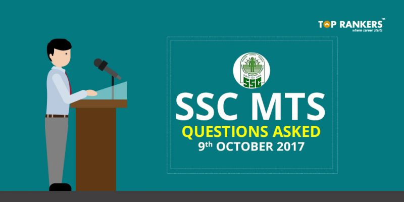 SSC MTS Questions Asked 2017 9th October