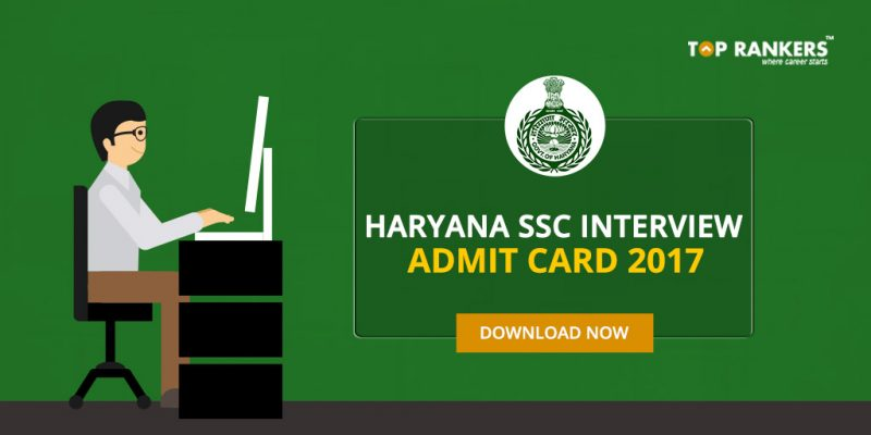 Haryana-SSC-interview-Admit-Card-2017-Download-Now