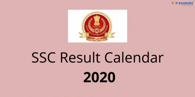 SSC Result Calendar 2020: Result Declaration Date for all exams