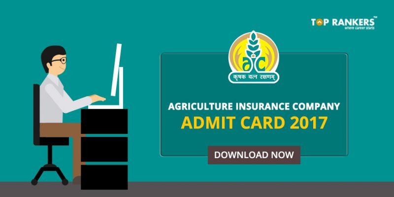 Agriculture Insurance Company Admit Card