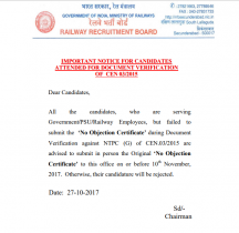 RRB Notice regarding NOC for Serving Govt. Employees (NTPC 03/2015)