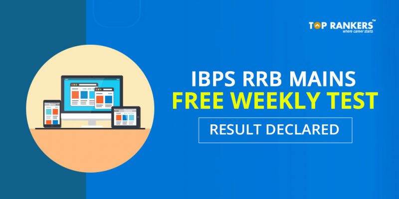 IBPS RRB Mains Free Weekly Test Result Declared
