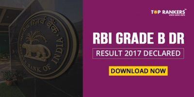 RBI Grade B Final Result 2017 Out: Download Results Now