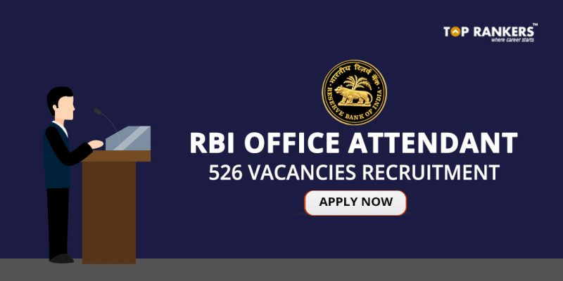 RBI Office Attendant Recruitment 2017
