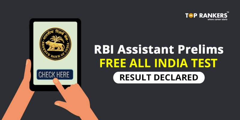 RBI Assistant Prelims Free All India Test Result Declared
