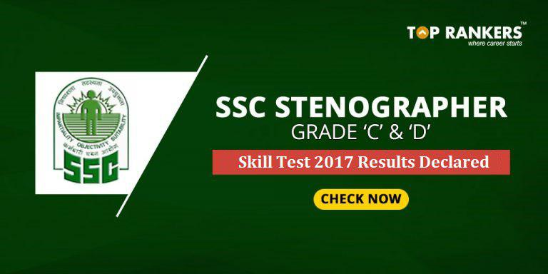 SSC Stenographer Result 2017 for Skill Test Declared Now!