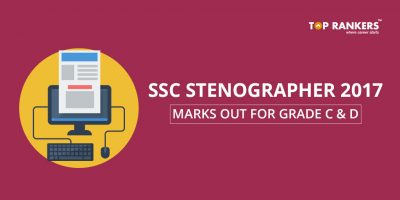 SSC Stenographer Grade C and D marks – Check SSC Stenographer Result here