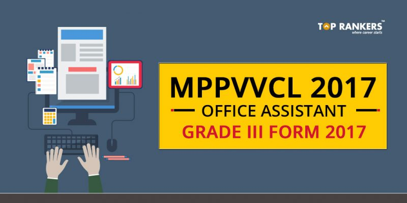MPPVVCL Office Assistant Grade III Form 2017