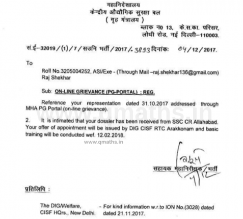 SSC CPO CISF ASI Training Schedule