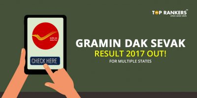Gramin Dak Sevak Result 2017 Out