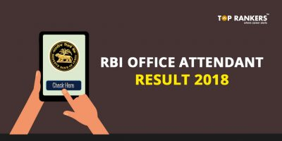 RBI Office Attendant Result 2018 Declared – Check Final Result
