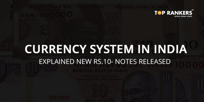 Currency System in India
