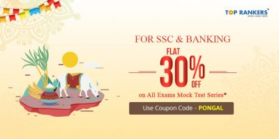 Get Flat 30% Off on all Mock Tests this Makar Sankranti