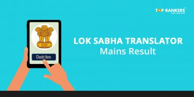 Lok Sabha Translator Mains Result