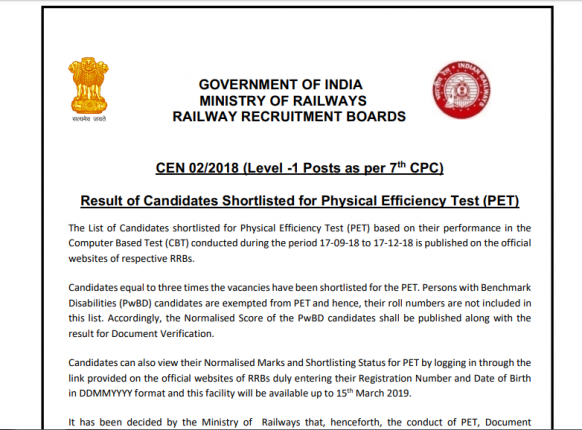 RRB Group D Result 2018-19 Notice