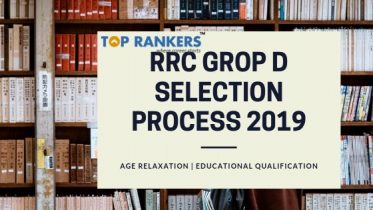 Railway Group D Selection Process 2019 – Check Complete Details Here