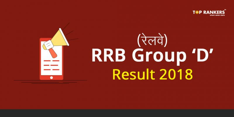 Railway RRB group D Result 2018