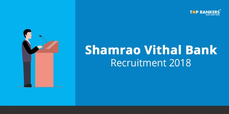 Shamrao Vithal Bank Recruitment