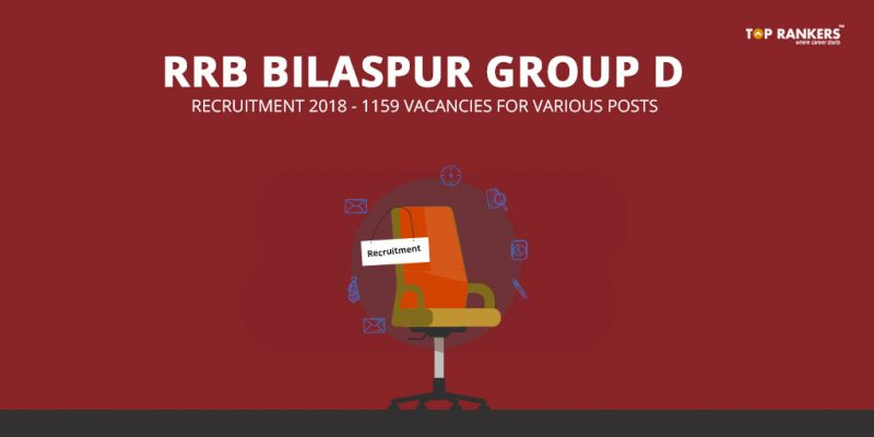 RRB Bilaspur Group D Recruitment 2018 - 1159 Vacancies
