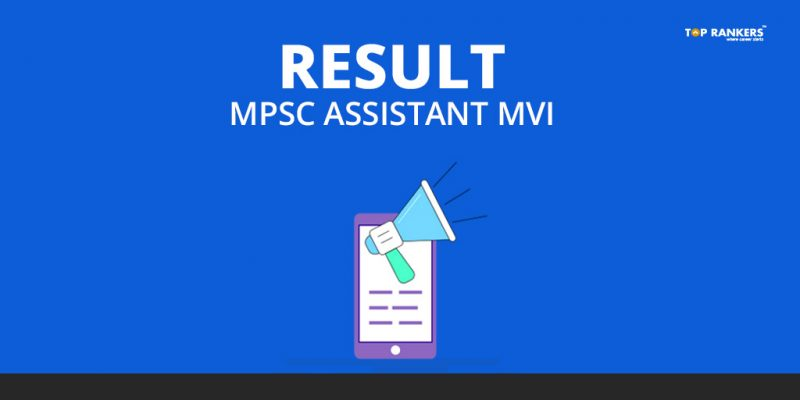 MPSC results
