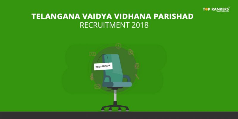 TVVP Notification 2018 - Direct Link to Apply Online