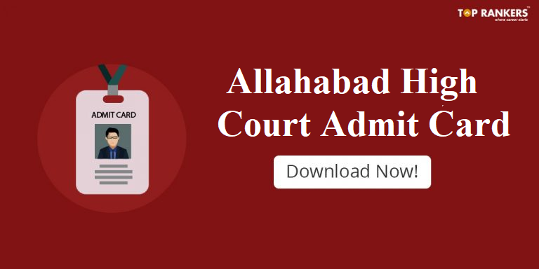 Allahabad High Court Admit Card