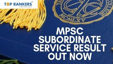 MPSC Subordinate Service Result 2019 is Out for Prelims Exam