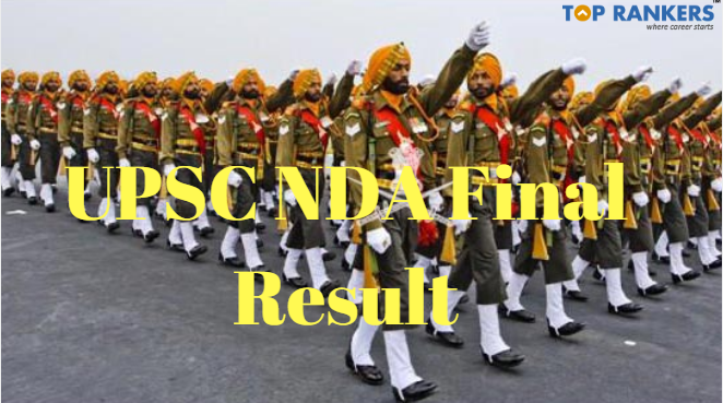 UPSC NDA Result out Now | Download NDA & NA (II)- 2017 Official Result PDF