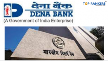 RBI puts Dena Bank under prompt corrective action – No lending or Fresh Recruitment