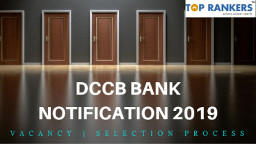 DCCB Bank Notification 2019