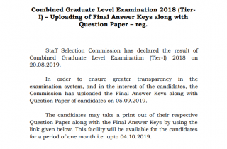 SSC CGL Answer Key 2018: Download Final Answer Key Here