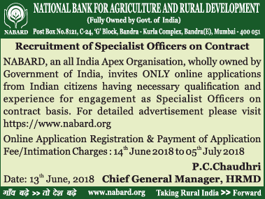 NABARD SO Recruitment 2018 for Specialist Officer