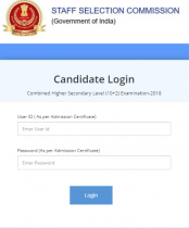 SSC CHSL Answer Key 2019 – Download SSC CHSL Answer Key PDF