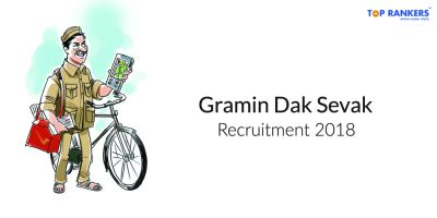 Gramin Dak Sevak Recruitment 2018 for M. P. circle