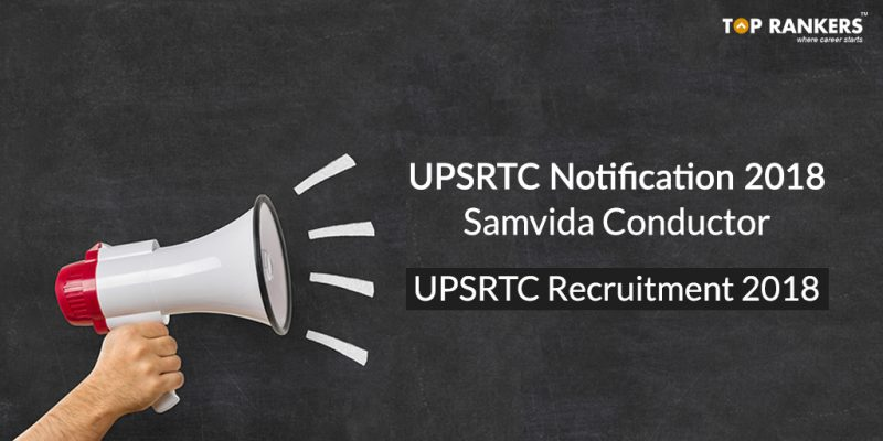 UPSRTC Notification