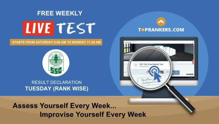 Free Weekly Test