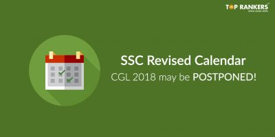 SSC Notice | SSC Updates their website – Take a look