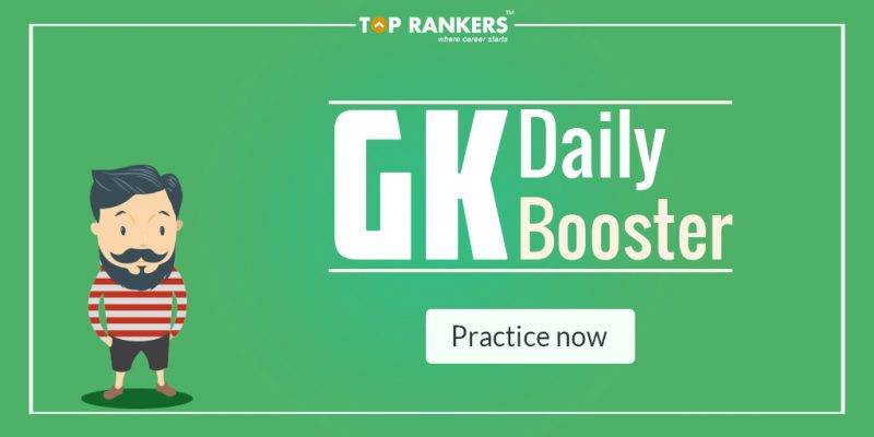 Daily GK Booster Quiz to crack SSC & Banking exams