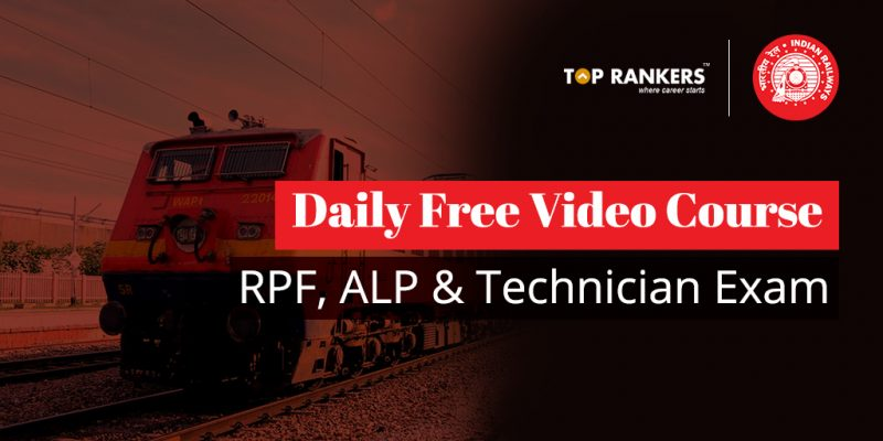 Railway Exam Video
