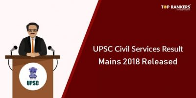 UPSC Civil Services Mains Result Out | Personality Test Date  Revealed