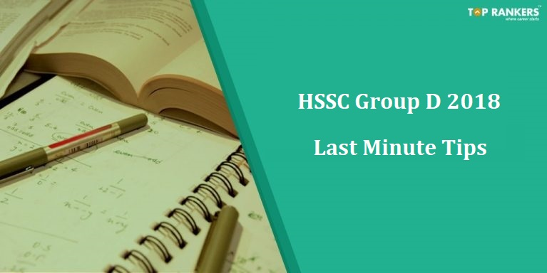 HSSC Group D Preparation Tips