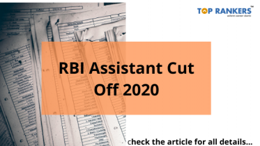 RBI Assistant Cut Off Marks 2020 Check Prelims Expected Cutoff
