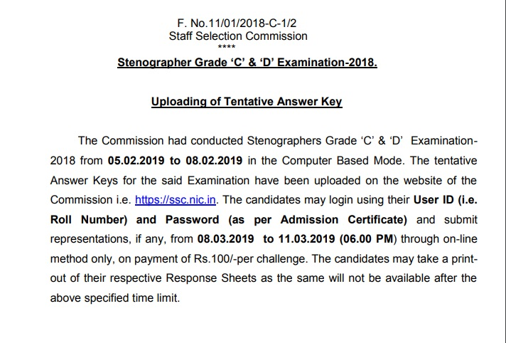 ssc grade c and d exam