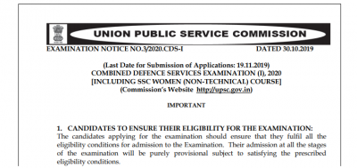 UPSC CDS Recruitment Notification 2020 | Apply for CDS-1 2020 Now!
