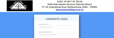 DSSSB Admit Card 2019 for Assistant Teacher