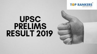 UPSC Prelims Result Declared | Download the UPSC Result PDF Now