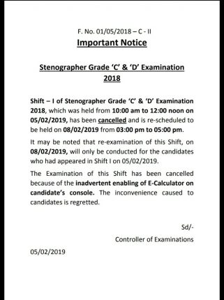 1st Shift cancellation Notice - SSC Stenographer Exam Analysis