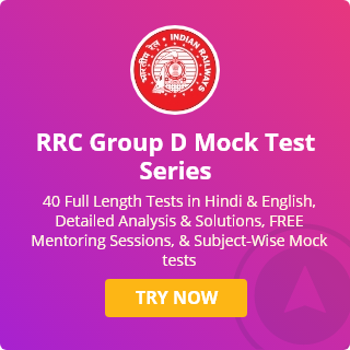 RRC Group D Exam Day Instructions