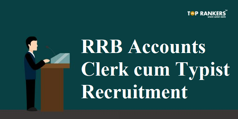 RRB Accounts Clerk cum Typist Recruitment